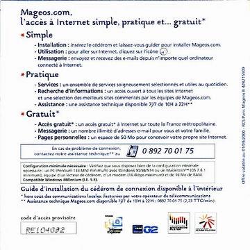 service messagerie gratuit